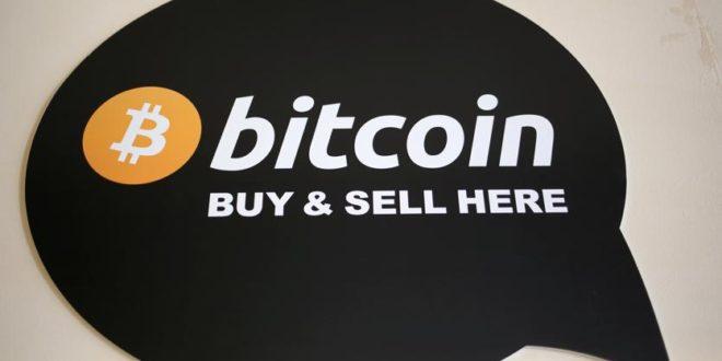 Investire in BitCoin Conviene?