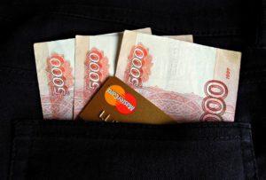acquisti valuta virtuale